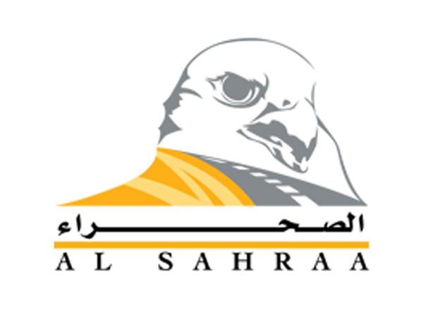 Al Sahraa Group