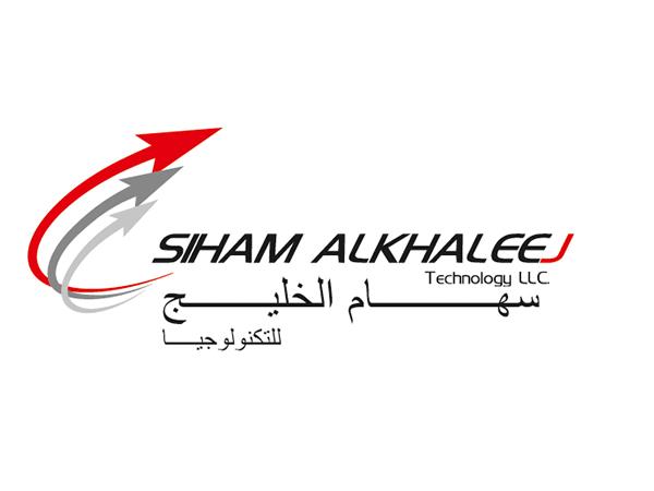 Siham Al Khaleej Technology (SAKT)